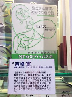 book1st03.jpg