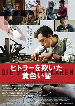 img_jimaku-yoshikawa01_08.jpg