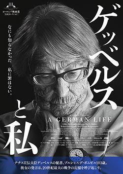 img_jimaku-yoshikawa01_09.jpg
