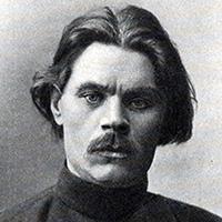 マクシム・ゴーリキー