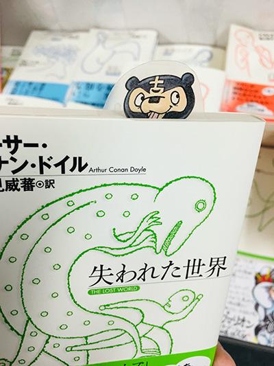 上野の森 親子ブックフェスタ2019