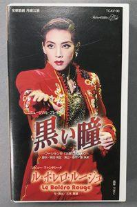 宝塚歌劇『黒い瞳』