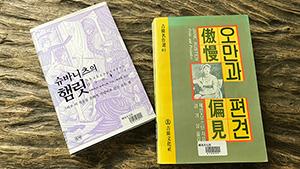 韓国文化院