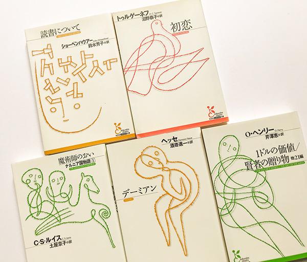 こんな時こそ古典を読もう!中高生に人気の5作品を期間限定で無料公開中