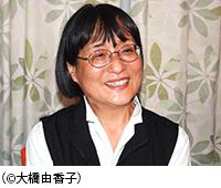 吉岡芳子さん
