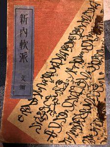 「字幕マジックの女たち 映像×多言語×翻訳」 Vol.4 吉岡芳子さん〈イタリア語〉番外編
