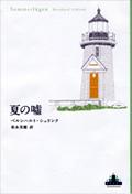 cover_matsunagamiho_201303.jpg