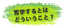 20130401_01.png