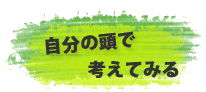 20130401_03.png