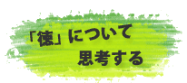 20130401_02.png