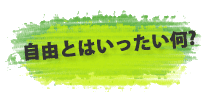 20130401_04.png
