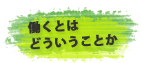20130401_05.png