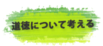 20130401_06.png