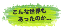 20130401_07.png