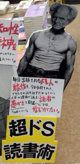 img_ayumibooks-koishikawa04.jpg