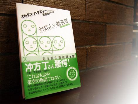 img_atogaki_cover170_03.jpg