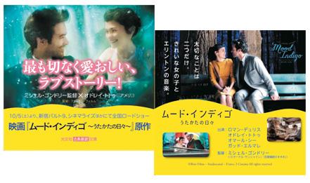 book132_obi-eiga01.jpg