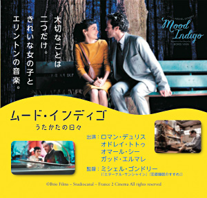 book132_obi-eiga03.jpg