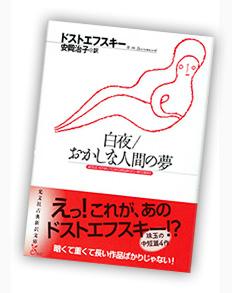 cover207_obi_atogaki.jpg