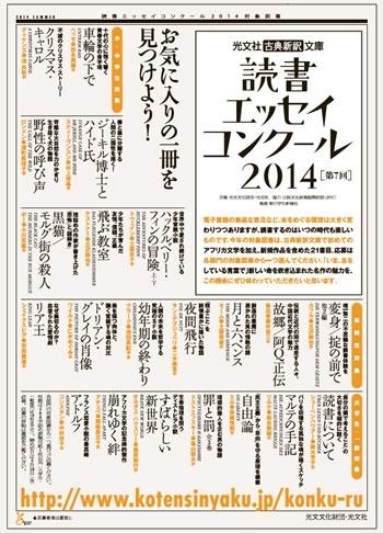 2014_01.jpg
