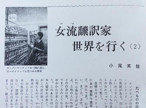 img_fujitsu04_01.jpg