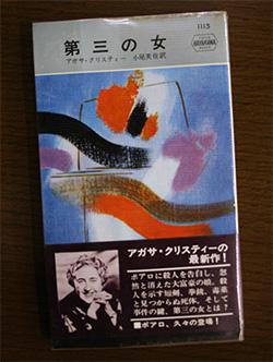 img_fujitsu05_02.jpg