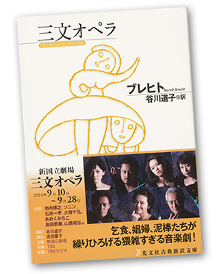 cover195_obi_320.jpg