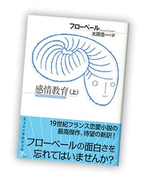 cover199_atogaki01.jpg