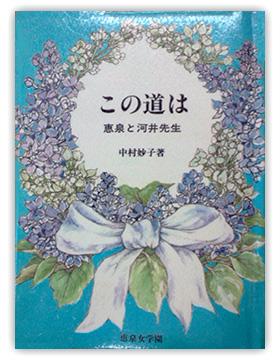 img_nakamura02-04.jpg