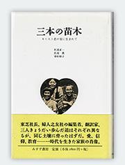 img_nakamura03-01-2.jpg
