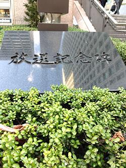 img_nakamura03-05.jpg