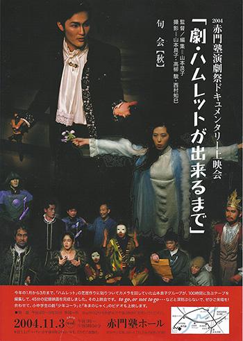 img_atogaki_Hasegawa-01.jpg