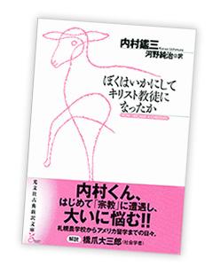 cover206_obi_atogaki.jpg