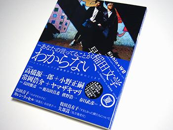 img_nakamura07-06.jpg
