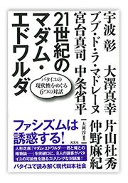 cover_me21-01.jpg