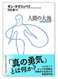 cover214_01.jpg