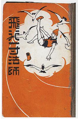 img_fukamachi01-03.png