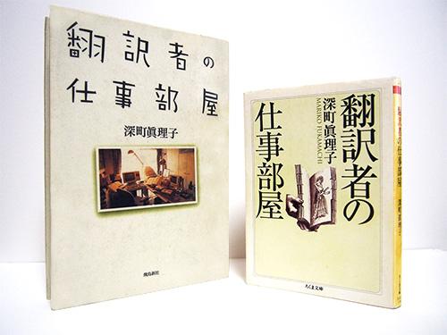 img_fukamachi02-02.jpg