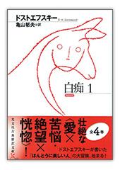 img_book219.jpg