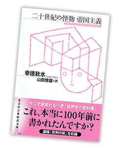 cover210_atogaki.jpg