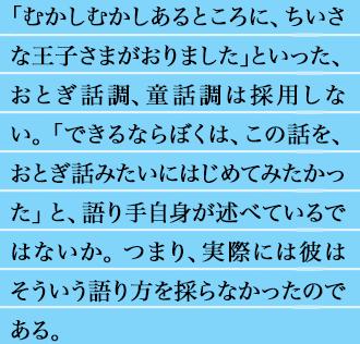 img_txt03-4.png