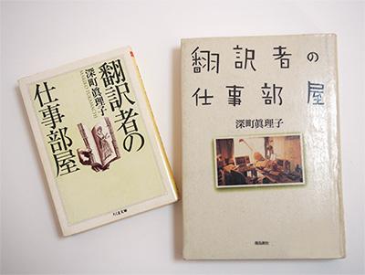 img_fukamachi04-05.jpg