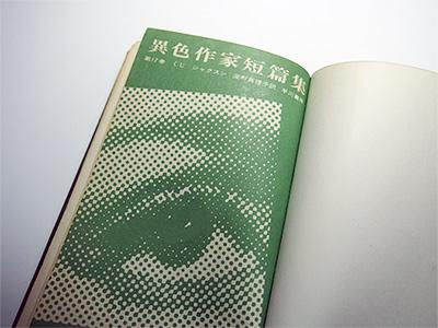 img_fukamachi04-06.jpg