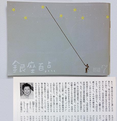 img_fukamachi05-02.jpg