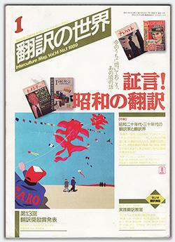 img_fukamachi05-06.jpg
