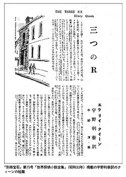img_fukamachi05-07.jpg