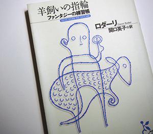 cover136_atogaki2.jpg