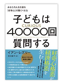 kodomo_0301_obi2.jpg