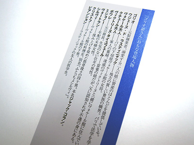 img_atogaki236-04.jpg