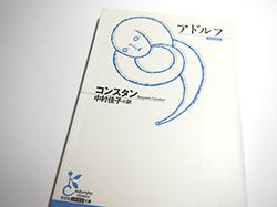 img_cover184_atogaki.jpg